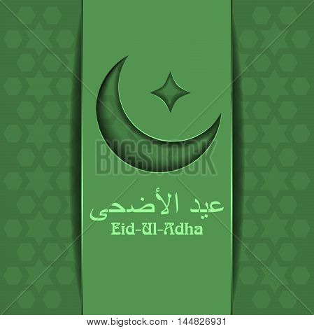 Greeting card for Sacrifice Feast (Festival of the Sacrifice). Crescent star and lettering in Arabic - 'Eid al-Adha' (Eid-Ul-Adha) on green background. Vector illustration