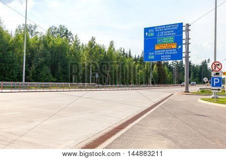 TVER REGION, RUSSIA - JUNE 26 2016: Toll road. Russian highway number M11