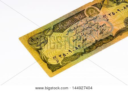 10 afghani bank note. Afghani is the national currency of Afghanistan
