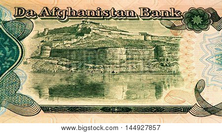 500 afghani bank note. Afghani is the national currency of Afghanistan