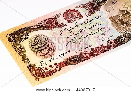 1000 afghani bank note. Afghani is the national currency of Afghanistan