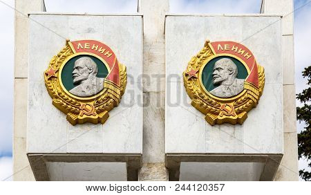 Samara, Russia - May 1, 2018: Bas-relief In The Form Of The Order Of Lenin. Highest Ussr Award
