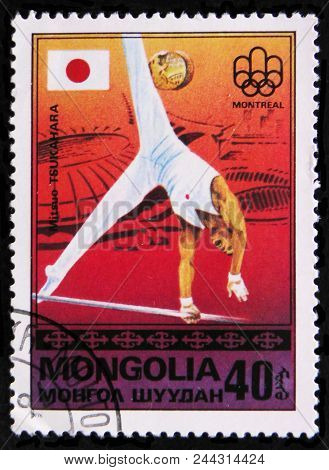Moscow, Russia - April 2, 2017: A Post Stamp Printed In Mongolia Shows Mitsuo Tsukuhara, Montreal Ga