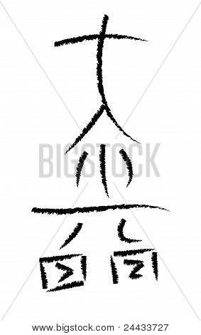 Reiki Master Symbol Image Photo Free Trial Bigstock