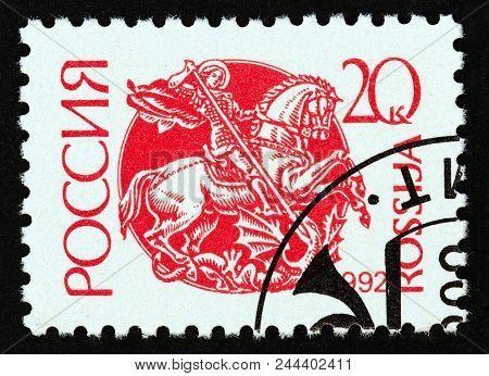 Russia - Circa 1992: A Stamp Printed In Russia Shows St. George Killing Dragon, Circa 1992.