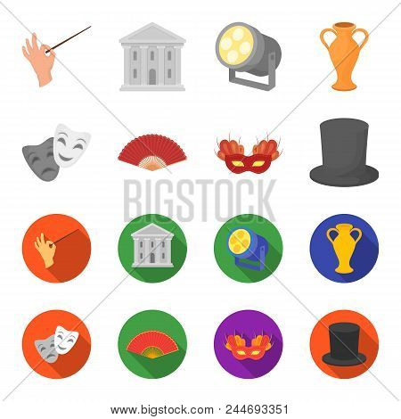 Theatrical Mask, Cylinder, Fan, Mask On The Eyes. Theater Set Collection Icons In Cartoon, Flat Styl