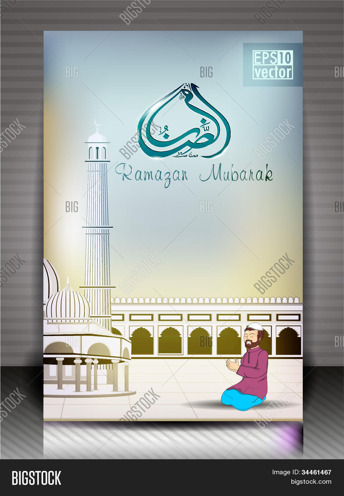 Arabic Islamic Vector Photo Free Trial Bigstock