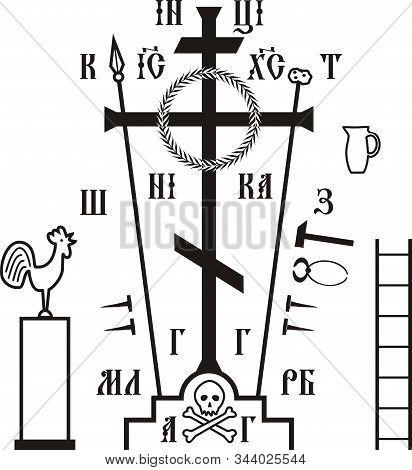 Symbolic Image Of A Cross On Calvary