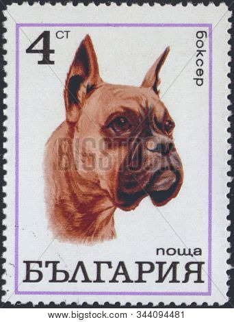 Saint Petersburg, Russia - January 08, 2020: Postage Stamp Issued In Bulgaria With The Image Of Germ