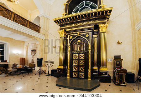 Voronezh, Russia - April 9, 2018: Inside Of Voronezh Synagogue