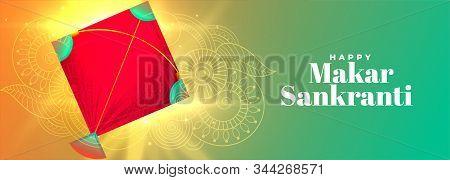 Happy Makar Sankranti Festival Beautiful Banner Design