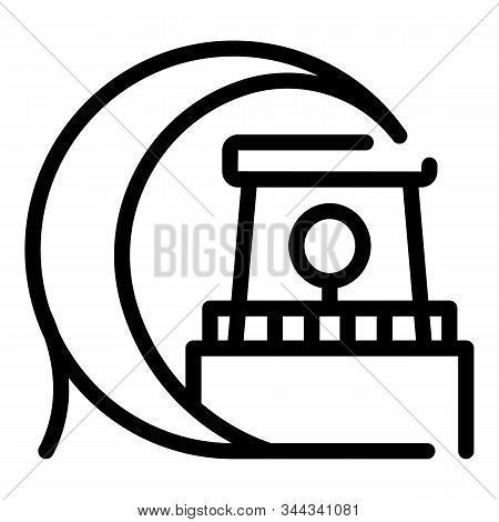 Tsunami On Lighthouse Icon. Outline Tsunami On Lighthouse Vector Icon For Web Design Isolated On Whi