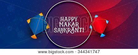 Happy Makar Sankranti Indian Festival Banner Design