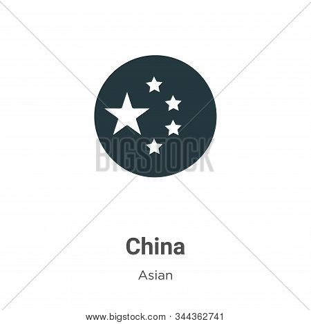 China icon isolated on white background from asian collection. China icon trendy and modern China sy