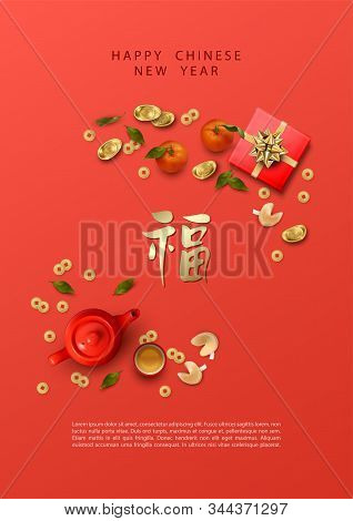 Chinese New Year Flyer Template Concept With Teapot, Tea Cups, Tangerines, Red Gift Box And Gold Coi