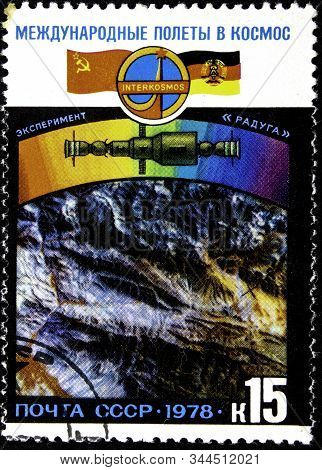12 21 2019 Divnoe Stavropol Territory Russia Postage Stamp Ussr 1978 Intercosmos International Fligh