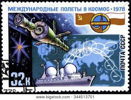 12 21 2019 Divnoe Stavropol Territory Russia Postage Stamp Ussr 1978 Intercosmos International Space