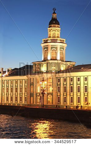 Peter The Great Museum Of Anthropology And Ethnography, Also Called Kunstkamera, At Sunset In Front