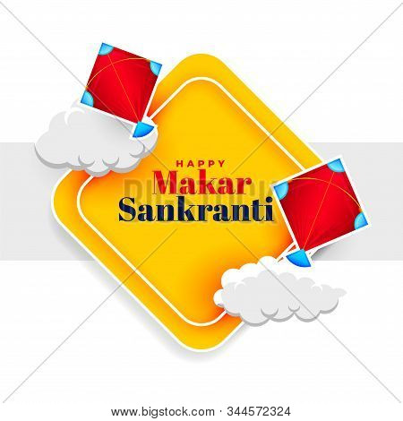 Happy Makar Sankranti Festival Card With Kite And Clouds