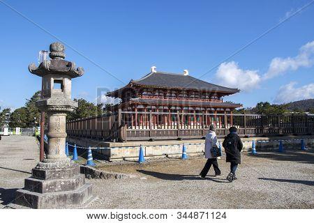 Nara, Japan- 27 Nov, 2019: View Of The Chu-kondo (central Golden Hall) At Kofukuji, With Visitors, I