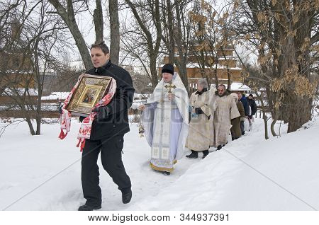 Religious Procession On Occasion Of Epiphany Holiday