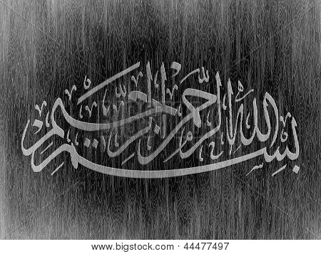 Arabic calligraphy text style