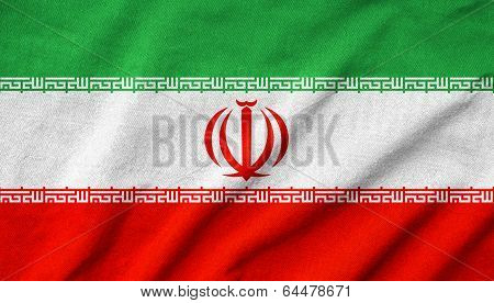 Ruffled Iran Flag