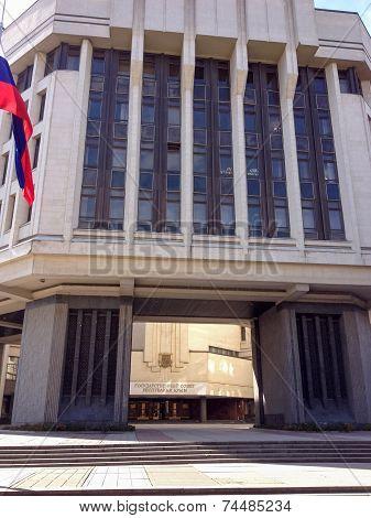 Simferopol, Ukraine - Oct 7, 2014: Entrance To Crimean State Council Building On Oct 7, 2014 In Simf
