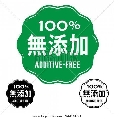 Japanese english Additive Free seal