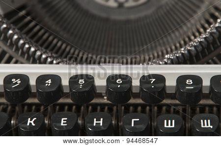 Antique Manual Typewriter
