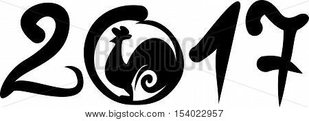 2017 Happy new year Text Design vector. Black handwritten text with the symbol of the year of the rooster