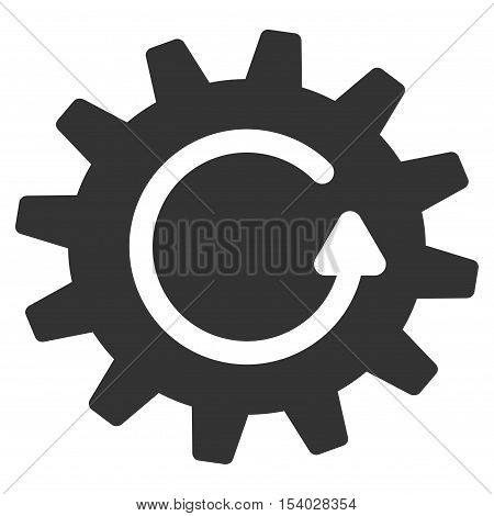 Cogwheel Rotation glyph icon. Style is flat graphic symbol, gray color, white background.