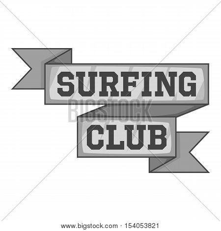 Surf club emblem icon. Gray monochrome illustration of surf club emblem vector icon for web design