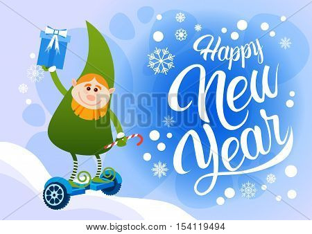 Green Elf Santa Helper Ride Electric Hover Board Happy New Year Holiday Merry Christmas Flat Vector Illustration