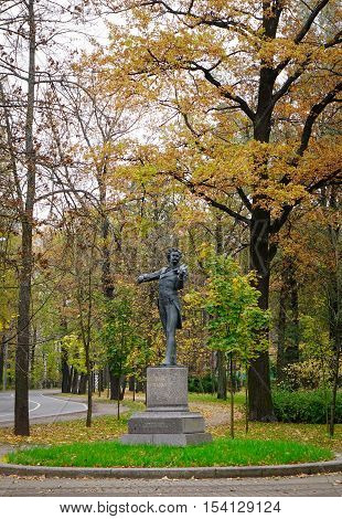 Statue Of Johann Strauss At The Pavlovsk Park
