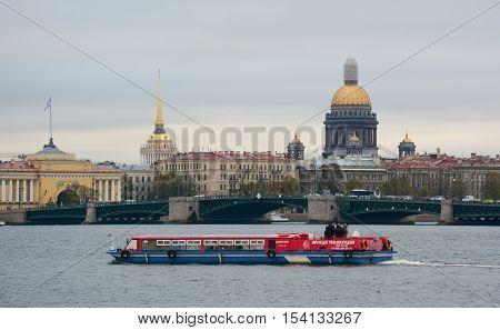 Embankment Of Neva River