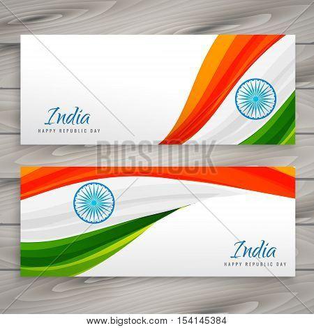 Indian Flag Banner Card Vector Design Illustration