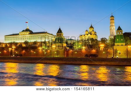 The embankments of Moskva river are fine places for the evening walks with scenic views on city landmarks Russia.
