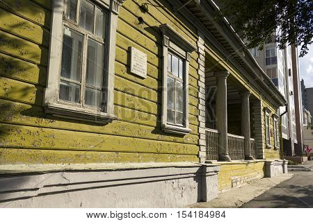 The facade of a house-museum of Decemberists in Kurgan, Russia. Famous Russian Decembrist Mikhail Naryshkin and his family lived here from 1833 to 1837.