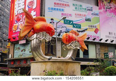 Fish Statues At Gold Fish Market