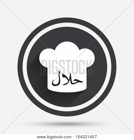 Halal food product sign icon. Chef hat. Natural muslims food symbol. Circle flat button with shadow and border. Vector