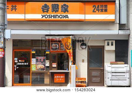 Osaka Yoshinoya Fast Food
