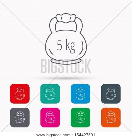 Weight icon. Weightlifting barbell sign. Power fitness symbol. Linear icons in squares on white background. Flat web symbols. Vector