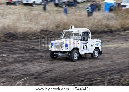 Off Road Autocross Driving
