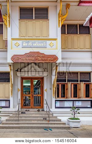 Bangkok, Thailand - December 7, 2015: Stairs of office building of Maha Chulalongkon Ratcha Witthayalai University. It is one of two public Buddhist universities in Thailand.