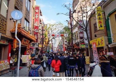 People On Street In Chinatown, Yokohama