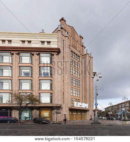 The facade of the Ukrainian Central Department store - TSUM Kyiv. Autumn 2016, 1 of November. 38, Khreshchatyk Str., Kyiv Ukraine.