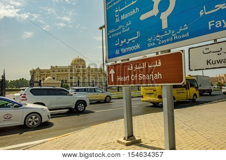 SHARJAH, UAE - OCTOBER 10, 2016: A road sign towards the Heart of Sharjah one of the more traditional emirates of the UAE