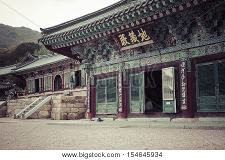 Busan - October 27, 2016:ornate Jijangjeon Hall Of The Beomeosa Temple In Busan, South Korea.