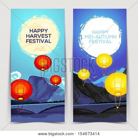 Happy Harvest Mid Autumn Festival. Banners of full moon festival with lantern. Stock vector